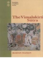 the_vimalakirti_sutra_large
