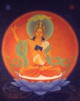 Chintamani Manjughosha Jnanavaca 212